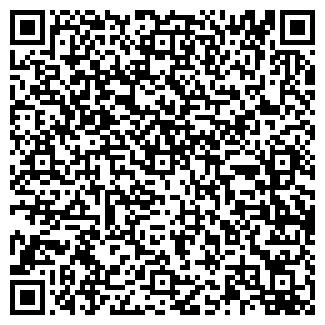 QR-код с контактной информацией организации ООО АПИР