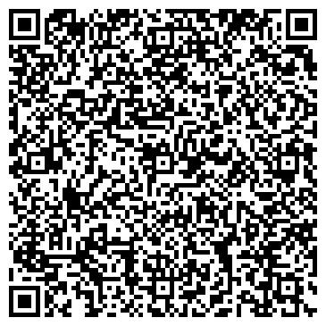 QR-код с контактной информацией организации СТАТУС-КВО, ИНФОРМАЦИОННОЕ АГЕНТСТВО, ООО