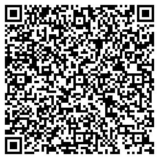 QR-код с контактной информацией организации Калинка, сеть магазинов