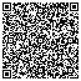 QR-код с контактной информацией организации ООО ТЕРМОПАК
