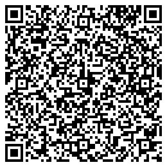 QR-код с контактной информацией организации ФГУ ДЭП № 6
