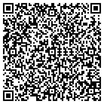 QR-код с контактной информацией организации ШКОЛА № 1356
