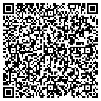 QR-код с контактной информацией организации ЛИНДЛ РЕКЛАМА