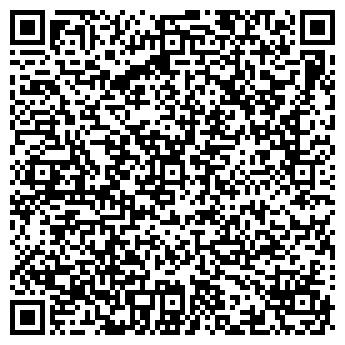 QR-код с контактной информацией организации ШКОЛА № 1332