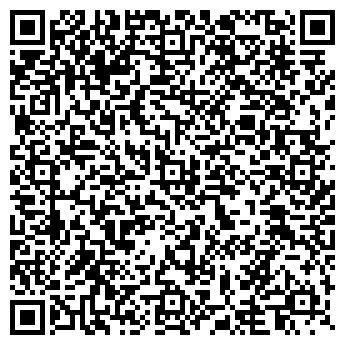 QR-код с контактной информацией организации ORIFLAME COSMETICS KYRGYZSTAN