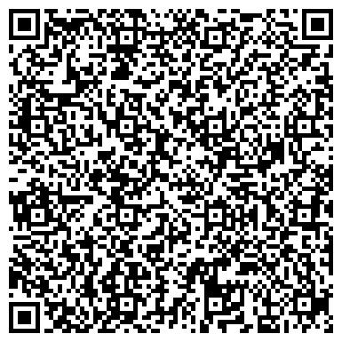 QR-код с контактной информацией организации ДЕТСКАЯ МУЗЫКАЛЬНАЯ ШКОЛА № 23 ИМ. А.Н. СКРЯБИНА
