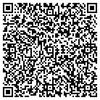 QR-код с контактной информацией организации Южное кладбище
