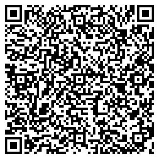 QR-код с контактной информацией организации ООО ДИАЛОГ-II
