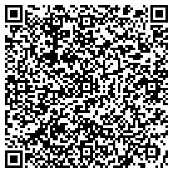 QR-код с контактной информацией организации ООО ВЕЧЕРНИЙ ХАРЬКОВ