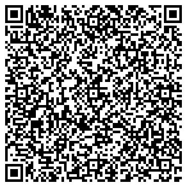 QR-код с контактной информацией организации ХАРЬКОВСКАЯ ТИПОГРАФИЯ N16, ЗАО
