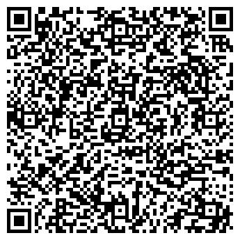 QR-код с контактной информацией организации ШКОЛА № 1825