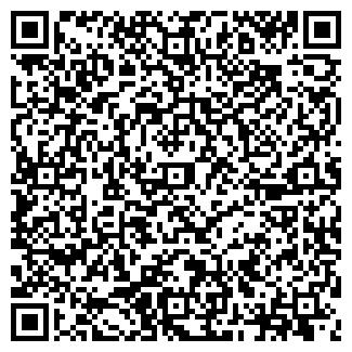 QR-код с контактной информацией организации НОТА ТРК, ООО