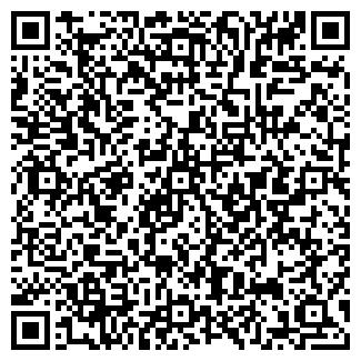 QR-код с контактной информацией организации ООО ОБЪЕКТИВ