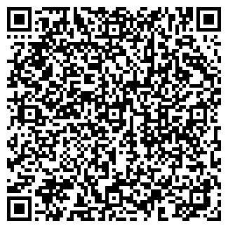 QR-код с контактной информацией организации ХАРЬКОВСКОЕ, ЗАО