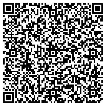 QR-код с контактной информацией организации ПАН ВОДОВОЗ ЧФ
