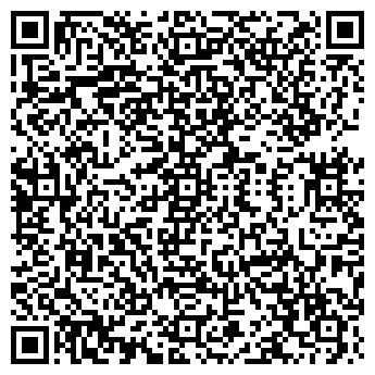 QR-код с контактной информацией организации АКВА СЕРВИС ДЧП