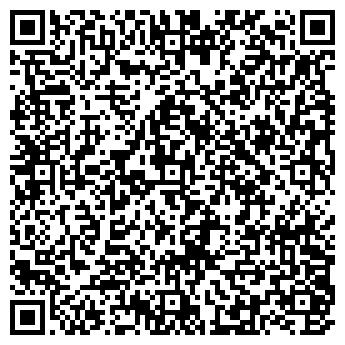 QR-код с контактной информацией организации ДЕТСКИЙ САД № 2055