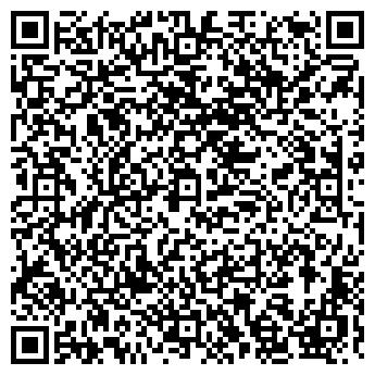 QR-код с контактной информацией организации ДЕТСКИЙ САД № 2038