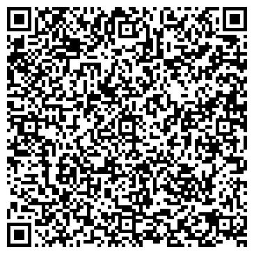 QR-код с контактной информацией организации ДЕТСКИЙ САД № 2359