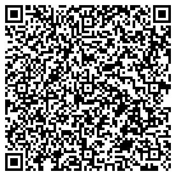 QR-код с контактной информацией организации ДЕТСКИЙ САД № 2513