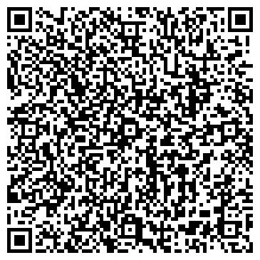 QR-код с контактной информацией организации ИП Трофимова Н.А.