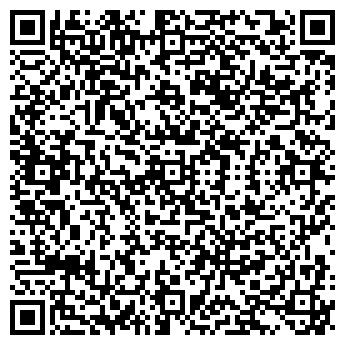 QR-код с контактной информацией организации ООО Ермис-Самара