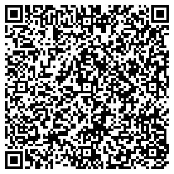 QR-код с контактной информацией организации ДЕТСКИЙ САД № 2056