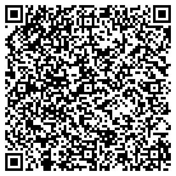 QR-код с контактной информацией организации ФОТАКС, НПФ, ООО