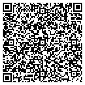 QR-код с контактной информацией организации МАРАФОН, ООО