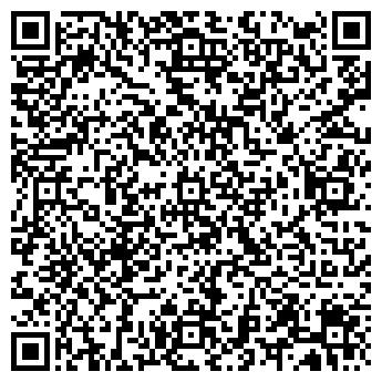 QR-код с контактной информацией организации ЧП НН СТУДИЯ