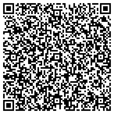 QR-код с контактной информацией организации ООО ПЕРВАЯ ЛИНГОВАЯ КОМПАНИЯ