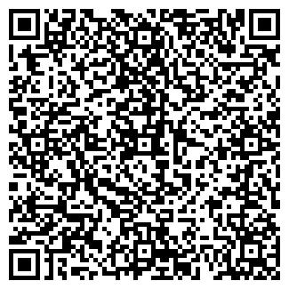 QR-код с контактной информацией организации СМП-166, ООО
