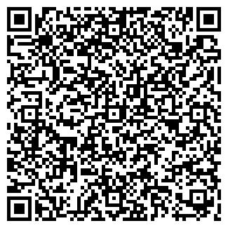QR-код с контактной информацией организации ЗИГЗАГ ТД