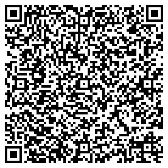 QR-код с контактной информацией организации ООО ЛМВ-Сервис