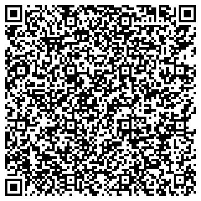 QR-код с контактной информацией организации Служба по работе со служебной корреспонденцией и письмами граждан