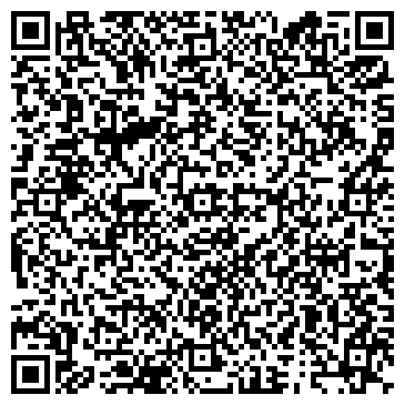 QR-код с контактной информацией организации ООО Аляска-Сервис