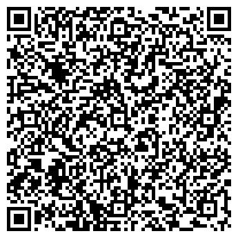 QR-код с контактной информацией организации ИП Рыбкин В.А.
