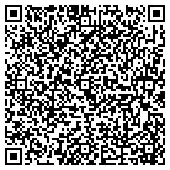 QR-код с контактной информацией организации Мастерская по ремонту одежды на ул. Роз, 113а
