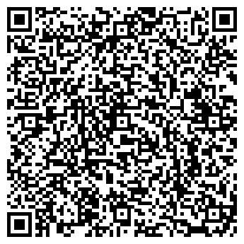 QR-код с контактной информацией организации СТУДИО54