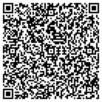 QR-код с контактной информацией организации БИС СТУДИЯ