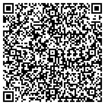 QR-код с контактной информацией организации МАРИЯ ВИДОУ
