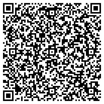 QR-код с контактной информацией организации ВЕНЕРА