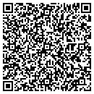 QR-код с контактной информацией организации ДИВА