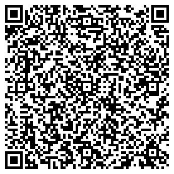 QR-код с контактной информацией организации «Академия чистых вещей»
