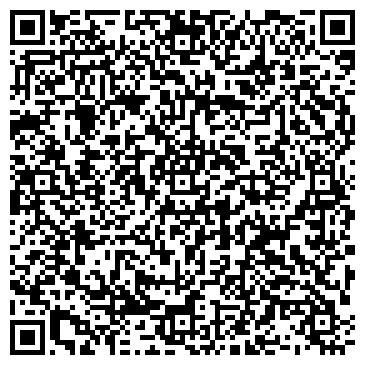 QR-код с контактной информацией организации БИШКЕКСКАЯ АДВОКАТСКАЯ КОНТОРА