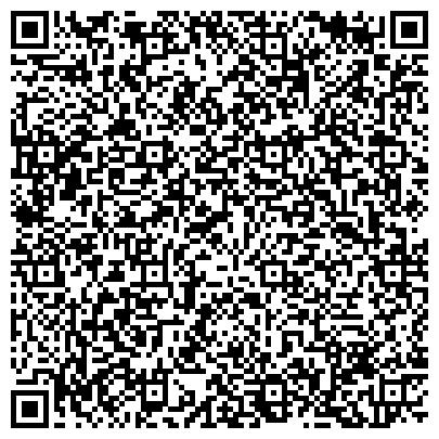 QR-код с контактной информацией организации ЭЛЕКТРОЮЖМОНТАЖ, ХАРЬКОВСКОЕ МОНТАЖНО-ПРОИЗВОДСТВЕННОЕ ПРЕДПРИЯТИЕ, АО