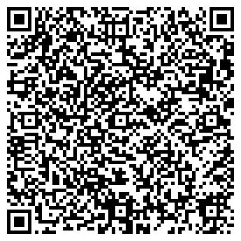 QR-код с контактной информацией организации ТОП-СЕРВИС, ООО
