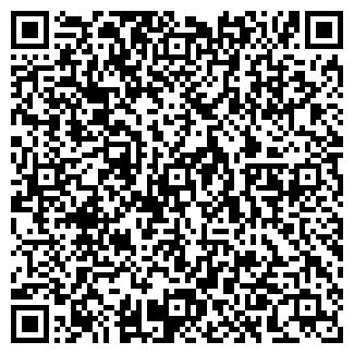 QR-код с контактной информацией организации ООО АГРОПРОМСТРОЙ