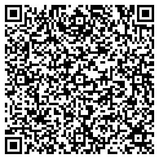 QR-код с контактной информацией организации ПЕНТА ЧФ