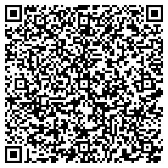 QR-код с контактной информацией организации ХАРЬКОВАРХПРОЕКТ, ООО